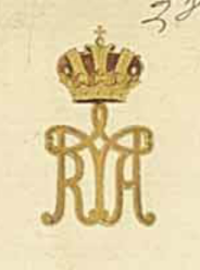 Russian Imperial Monogram 3